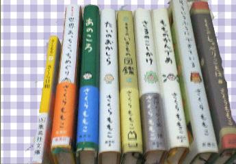 Sakura200806102251000