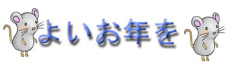 Yoitoshi