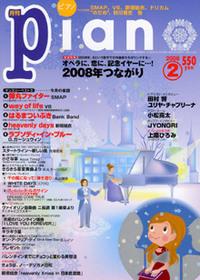 Piano200802