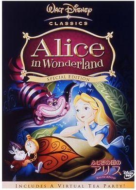 Alice1530