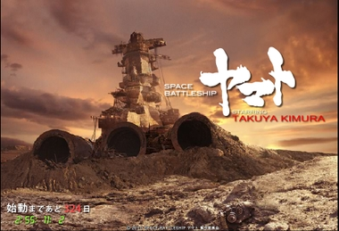Yamato10111