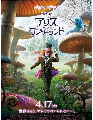 Alice200912181611