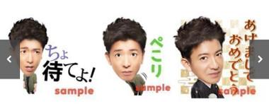 Line20171225